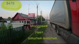 $479 И снова бульбаша в шпионы записали)))