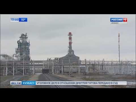 Транспортная прокуратура выявила нарушения в работе Яйского нефтеперерабатывающего завода