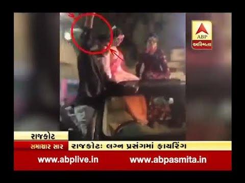 Man Firing in Air At Marriage Function In Gujarat, Video Viral