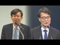 장하성-김상조 결합…'점진적 재벌 개혁' 전망 / 연합뉴스TV (YonhapnewsTV)
