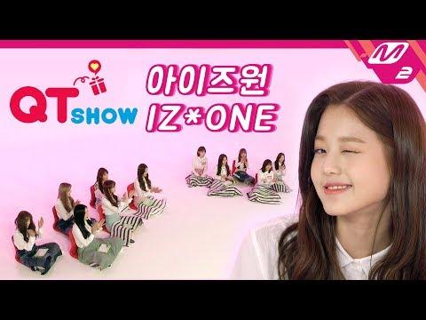 아이즈원(IZ*ONE) 맞춤형 TMI 쇼! 예능잘알 앚둥이들의 끼 대방출!! | [QT SHOW] Ep.1 (ENG/JPN SUB)