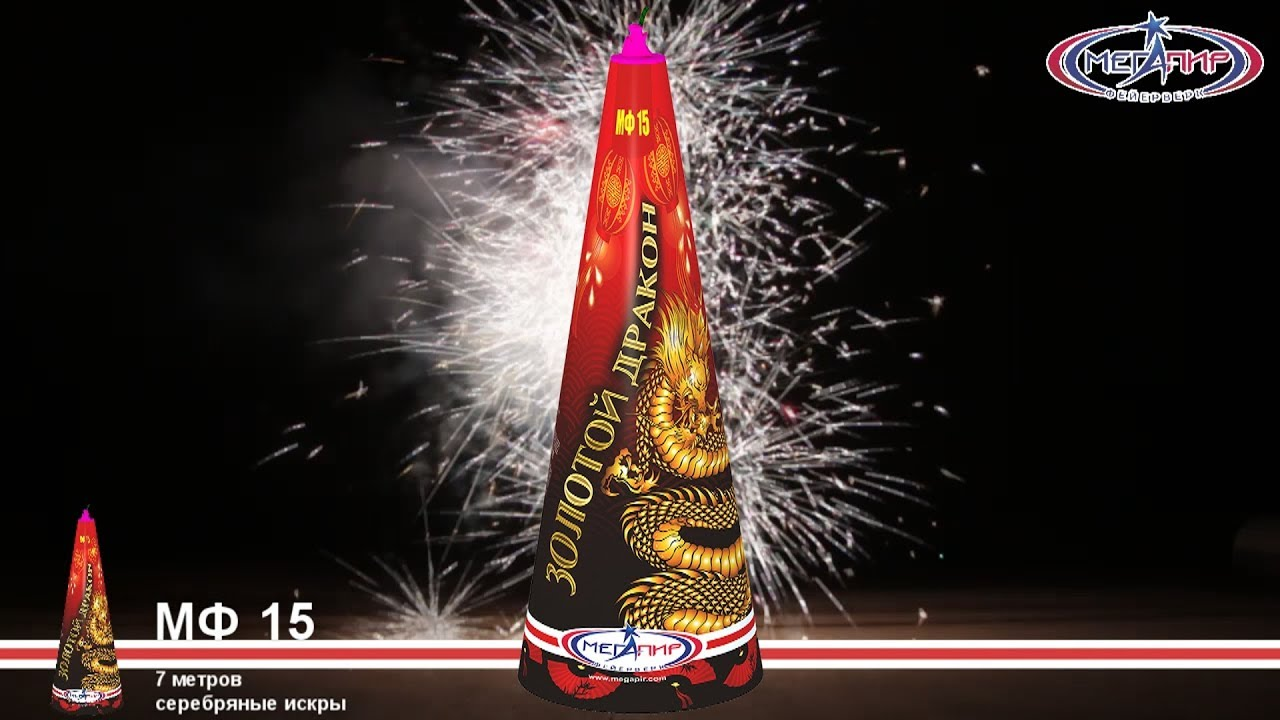 Фонтаны пиротехнические выбрасывают огненный шлейф высотой от 1 до 4 м. Купить пиротехнический фонтан в интернет-магазине ба-бах.