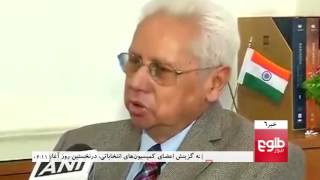 TOLOnews 6pm News 28 September 2016 / طلوع نیوز، خبرهای ساعت شش، ۰۷ میزان ۱۳۹۵