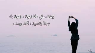 مجنونة بك - أغنية في قمة الرومانسية - Ziynet Sali - Deli Divanenim مترجمة