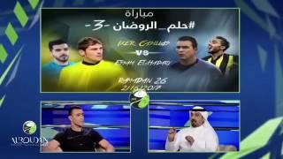 بالفيديو.. الحضري: «لو لعبت لنادي سعودي هديله كل حياتي»