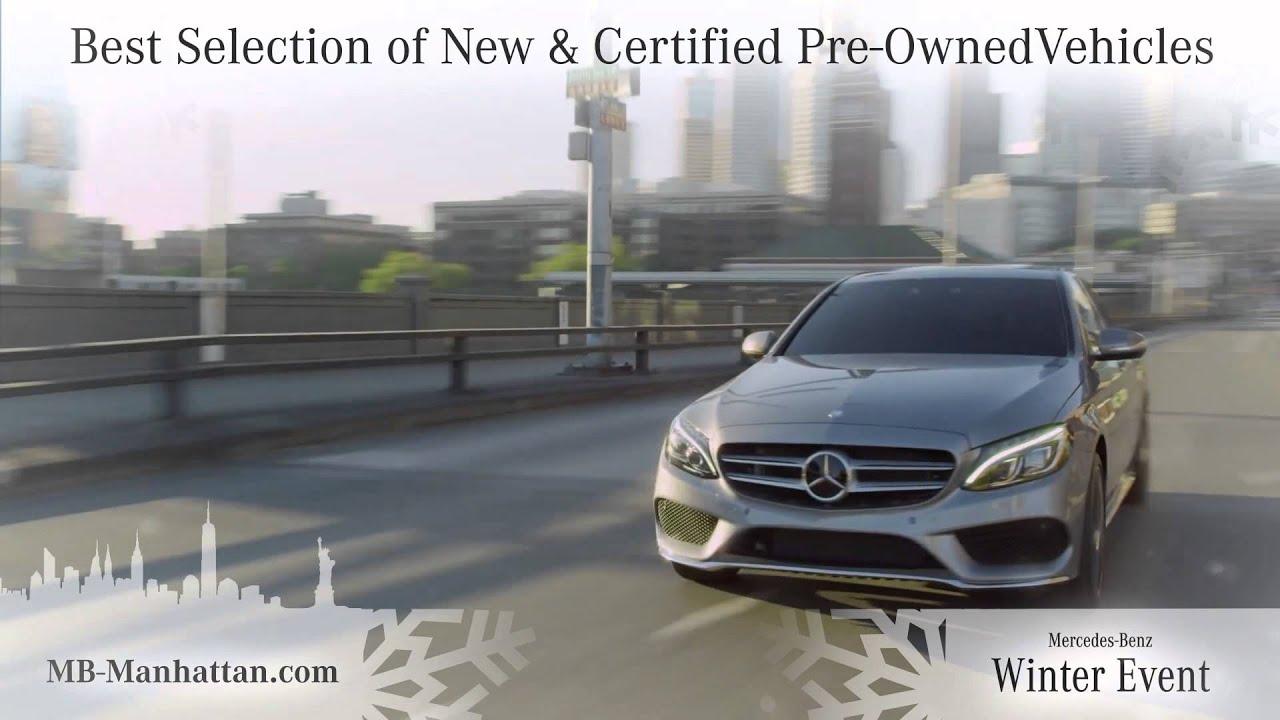 Mercedes Benz Manhattan Winter Event