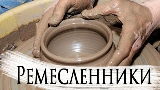 Появление неравенства и знати. Всеобщая история. 5 класс(Около 9 тыс. лет назад человек научился обрабатывать металлы. Более совершенные орудия исключали необходим..., 2015-06-17T12:29:19.000Z)