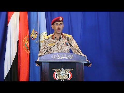 الحوثيون يهددون بضرب أهداف في الإمارات  - نشر قبل 3 ساعة