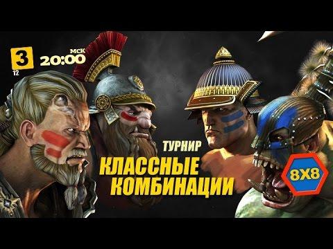видео: panzarlife: Классные Комбинации 03.12.15 (mastakk & denma)