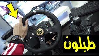 امسك خط 14# : تحدي بين الشاحنات  Euro Truck Simulator 2  دركسون G920