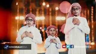 Mai Bhi Roze Rakhunga|Best Naat Sharif New|Official Video HD| 2018 Times of Islamisation