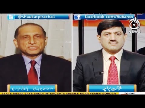 Ru Baroo - 5 January 2018 - Aaj News