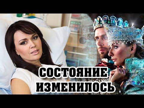 После скандала с мужем состояние Заворотнюк изменилось