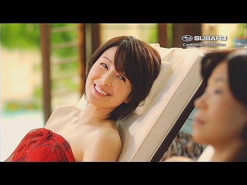 吉瀬美智子 スバル CM スチル画像。CM動画を再生できます。