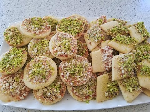 Cookies Recipe Afghani
