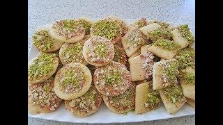 cookies recipe, easy cookies, sugar cookies, best cookie,afghan coo...