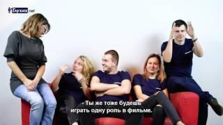 """Явление глухоты"" Геннадия Алхимова"