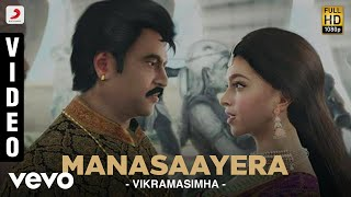 Gambar cover Vikramasimha - Manasaayera Video   A.R. Rahman   Rajinikanth, Deepika