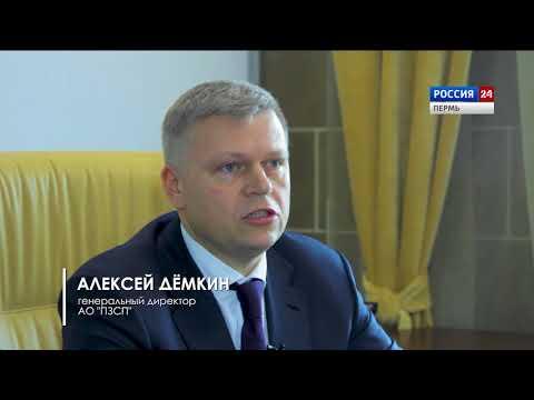 Вести  Недвижимость  Пермь   ПЗСП