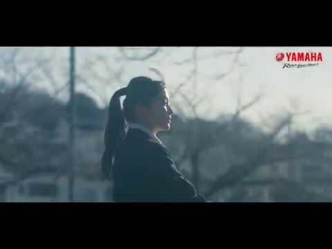 ヤマハPAS×井上苑子タイアップ「HeartBeat」ミュージックビデオ 2min