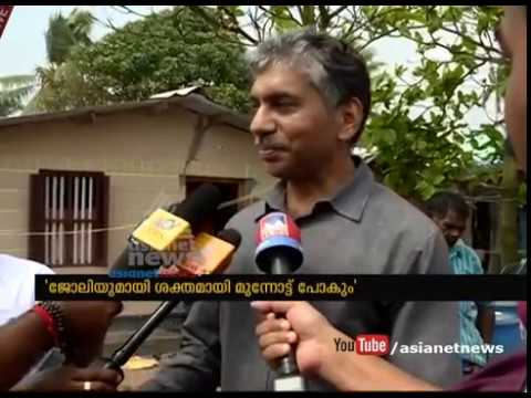 Vigilance Director Jacob Thomas may continue