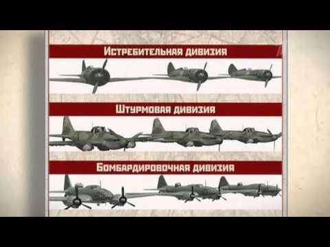 Великая Война 12 Битва за Воздух