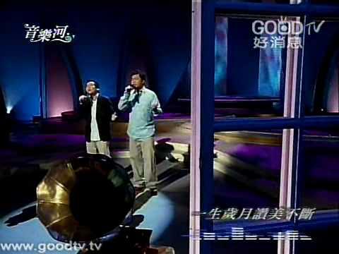 音樂河(50)~聖所/Great Is Thy Faithfulness