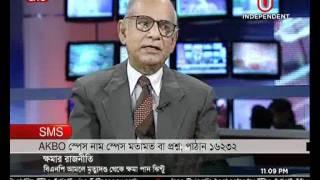 Ajker Bangladesh Politics of Pardon 27 Feb 2012 Part 1