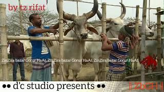 002 | Kankraj Special | Bolod Show Time | Village Haat | Paragram Diaries | ZbGH 2018
