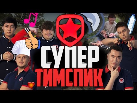 SUPER TEAMSPEAK GAMBIT (vs. Fnatic Eleague Major 2017) (ENG SUBS)