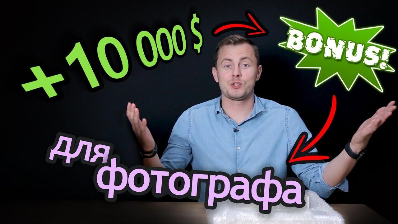 Как фотографу заработать дополнительно $10000 в год на фотокнигах