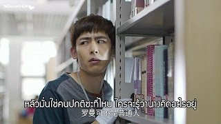 [Thai Sub][HD] One and a Half Summer - EP10