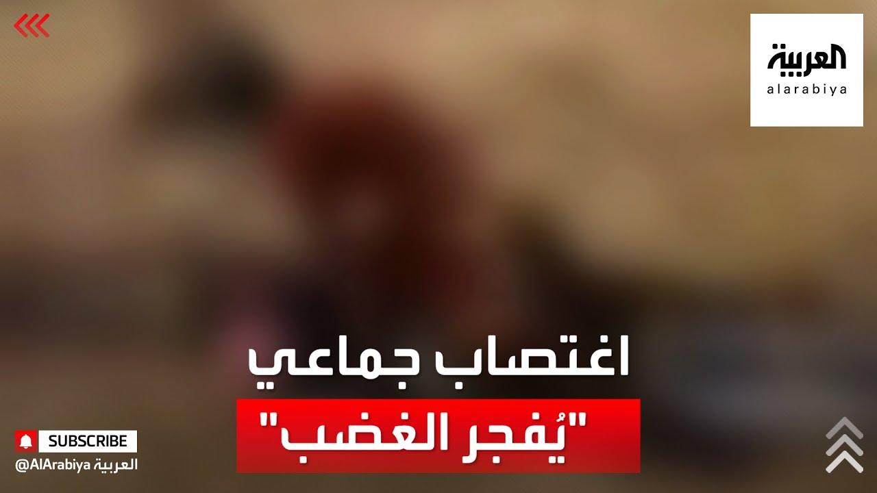 جريمة اغتصاب جماعي لفتاة تشعل الغضب في السودان  - 16:58-2021 / 5 / 13