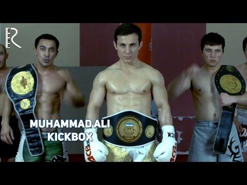 Muhammad Ali - Kickbox | Мухаммад Али - Кикбокс