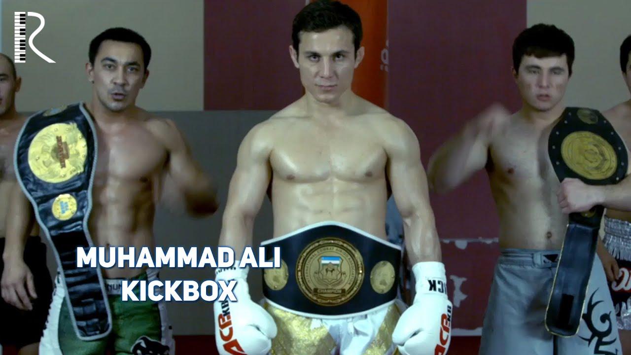 Muhammad Ali - Kickbox | Мухаммад Али - Кикбокс #UydaQoling