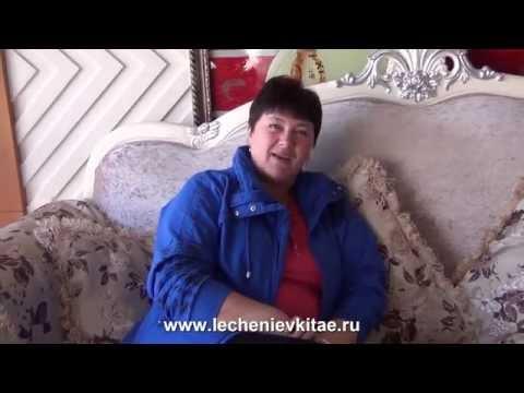 Лечение в Саках : Санаторий Юрмино : описание и отзывы
