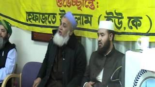 Hefazothe Islam Centre London Waz Mahfil 07/06/2011 p25