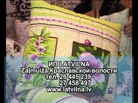 Индивидуальное предприятие Latvilna