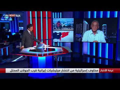 عودة خطوط الاشتباك بين النظام السوري وإسرائيل  - نشر قبل 11 ساعة