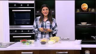 طريقة عمل أرز كريمي بالدجاج - تورتيلا الدجاج بالباربيكيو ووصفات أخرى | أميرة في المطبخ (حلقة كاملة)