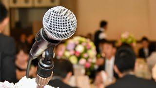結婚式の名スピーチ(笑いも取れて参考になる)