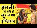 "Serial ""Udaan"" 20th Feb Full Episode 