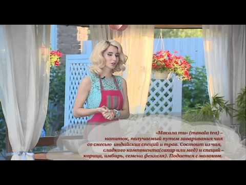 Светлана Лобода - Летняя кухня с Шепелевым - Интер