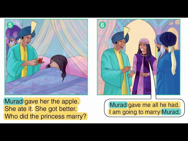 الأميرة || صف 5 فصل 2 صفحة 36