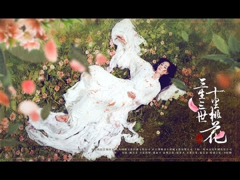 (Engsub) Aska Yang, Zhang Bichen - Coolness (OST Ten Miles of Peach Blosoms)   涼涼