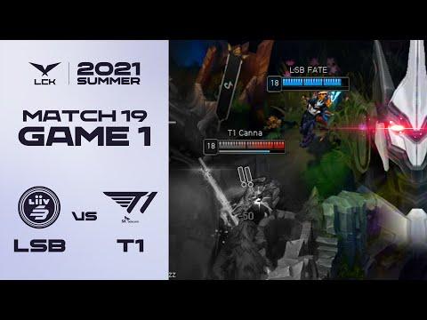 넌 이미 | 리브 샌박 vs. T1 게임 하이라이트 | 06.20 | 2021 LCK 서머 스플릿