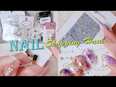Japan Nail Shopping Haul~日本美甲材料店購物分享/ginanail  | ネイル|네일