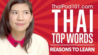 10 Reasons to Learn Thai