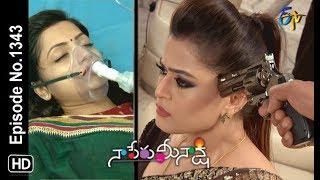 Naa Peru Meenakshi | 19th September 2019  | Full Episode No 1343 | ETV Telugu