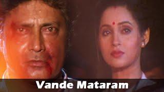Vande Mataram - Classic Patriotic Song - Vazir Marathi Movie - Ashwini Bhave, Vikram Gokhale